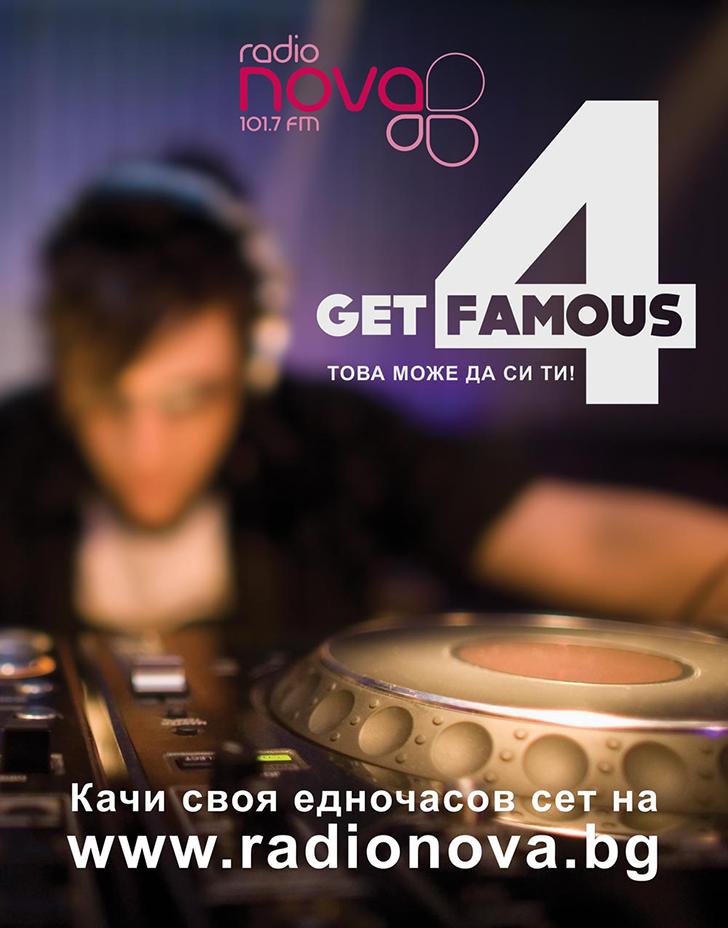 Get Famous4